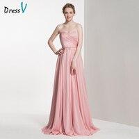 Dressvสีชมพูยาวชุด