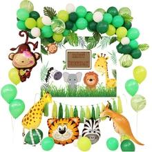 Украшение для дня рождения детский воздушный шар в форме животного набор сафари дикая Обезьяна Жираф кенгуру зеленый лес шары из латекса гирлянда набор