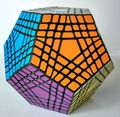 Teraminx 7x7 megaminx Shengshou Negro/Blanco Cubo Mágico Rompecabezas Giro Juguete Educativo Idea Regalo Envío de La Gota Libre gratis
