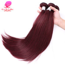 QUEEN BEAUTY 1/3/4 Pcs Lot Burgundy Brazilian Hair Weave Bundle Straight Remy Hair 99J Red Color Hair 12 - 30 inch Free Shipping(China)