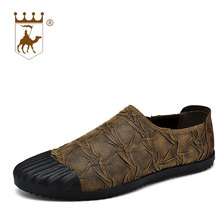 BACKCAMEL 2018 Summer Mens Lazy Shoes Male Breathable British Wild Driving Fold Decoration Comfortable Large Size 38-47