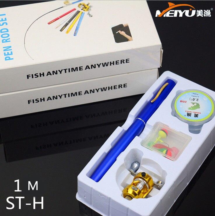 PEN <font><b>ROD</b></font> SET FRP 1 meter ST - H the english-language box assembly, drum PEN Portable design Mini fishing <font><b>rods</b></font> sets