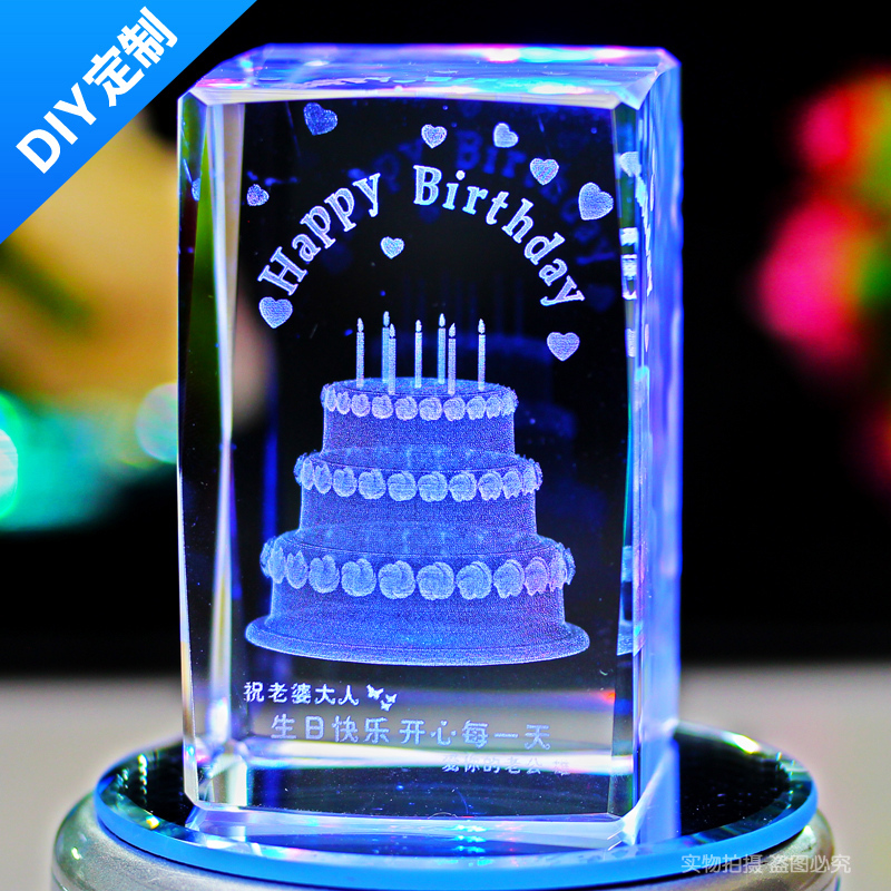 Birthday Gift Ideas To Send Girls Friends Classmates Girlfriend Girlfriends Boyfriend Practical Novelty Special Surprise On