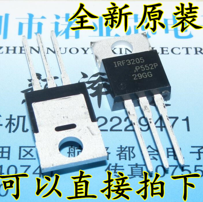 10pcs/lot IRF3205PBF TO220 IRF3205 TO-220 HEXFET  MOSFET New And Original IC Free Shippin In Stock