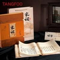 Китайский шелк креативная штамп Книга китайский известной песни ci поэзия альбом штампы традиционный подарок бизнес подарок