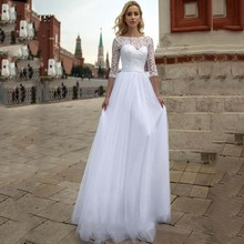 Charming Tulle A-line Lace Top Wedding Dresses Half Sleeve Sweep Train Bridal Gowns Country Garden