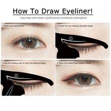 1 Set Eye Liner Makeup Cat Eye Eyeliner Stencil New Design Eyeliner Stencil Models Eyebrow Eye liner Templator Shaper tool недорого