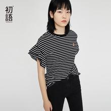 Toyouth Women Summer Harajuku Striped T-shirt Ruffle Short Sleeve Loose T Shirt Casual Female Tee Tops
