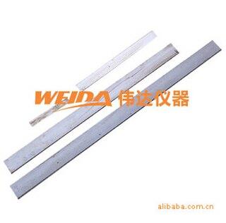 S65 Blade S150 Three Roller Grinding Machine Blade S260 Three Roller Blade Sm405 Blade