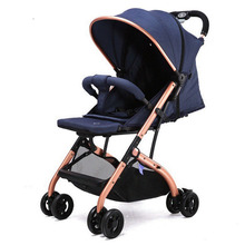 QZ1 light baby stroller 3 colors 1 second to open and collect draw bar box design