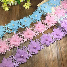 DoreenBeads Lovely Hand-made Beaded Lace Double Flower Pattern Home Craft DIY Tools Skirt Collar Skyblue Purple About 0.9m 1PC(China)