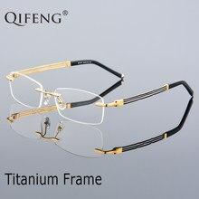 d908490bd9 QIFENG espectáculo sin montura marco gafas hombres ordenador óptico titanio  miopía lente transparente gafas marco para hombre ga.