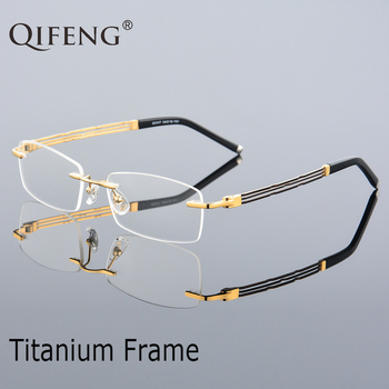4adbcdb2ca QIFENG montura de gafas sin montura para hombre, montura de lentes  transparentes de titanio y miopía para hombre, gafas QF234