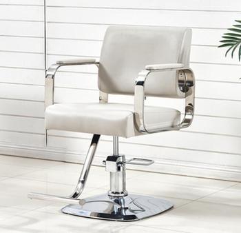 New hairdressing chair hair salon special barber shop hair salon haircut chair stainless steel armrest barber chair can be raise 0077hair salon personalized hair chair adjustable chair stainless steel handrail 5222
