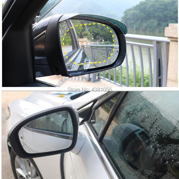 Espejo Retrovisor De Coche Impermeable Accesorios Para Focus 3 Toyota Auris Seat Exeo Bmw E46 Audi Tt Nissan Juke Toyota Avensis Golf 7