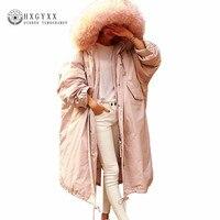 Long Winter Coat Women Large Fur Fashion Hooded Jacket Thicken Warm Korean Padded Outerwear 2018 Oversize