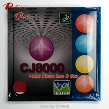 Palio official long term CJ8000 36-38 table tennis rubber BIOTECH technilogy fast attack with loop sticky table tennis racket