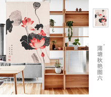 New Chinese style classical lotus mountain wind window blind water Japanese curtain cotton and linen curtain porch decorations(China)