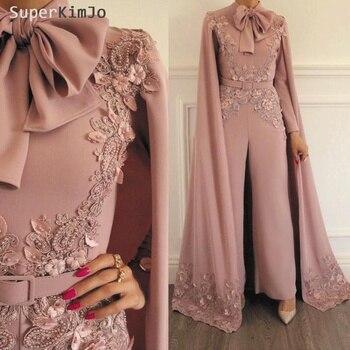 ea45c9b640bc4 SuperKimJo Tulum Tulum Kadınlar için Tozlu Pembe Boncuklu Dantel Aplike  Akşam Pantolon Dubai Arapça Abiye