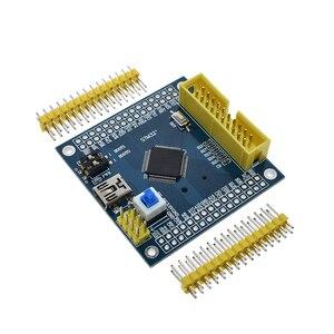 Image 4 - 2 pièces STM32F103RET6 ARM STM32 Module de carte de développement de système Minimum pour arduino carte système Minimum Compatible STM32F103VET6