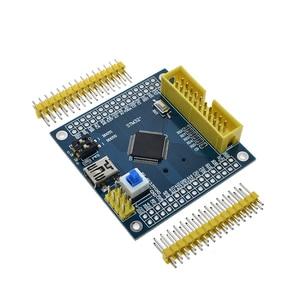 Image 4 - 2Pcs STM32F103RET6 ARM STM32 Minimum System Development Board Module For arduino Minimum System Board Compatible STM32F103VET6
