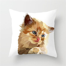 Fuwatacchi Animal Painting Cushion Cover Dog Cat Panda Tiger Fox Pillow for Home Sofa Chair Decorative Pillows 45*45cm