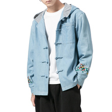 Men Chinese Style Embroidered Denim Hooded Jacket Male Cotton Fashion Casual Loose Jeans Coat Spring Autumn Overcoat M-5XL