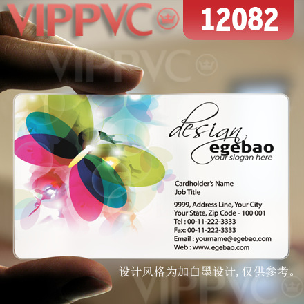 12082 business card uk matte faces transparent card thin 036mm in 12082 business card uk matte faces transparent card thin 036mm in business cards from office school supplies on aliexpress alibaba group reheart Choice Image