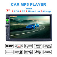 Newest 1080P 7 HD LCD Touch Screen 800 480 Car MP5 Player Bluetooth Support USB TF