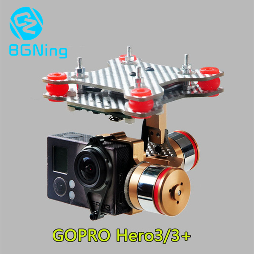 Brushless Motor Gimbal Camera Mount Full Set HMG188 Golden for Gopro 3 / 3+ /SUPTIG Camera for DJI Phantom FPV Drone Accessories professional drone accesorries brushless gimbal frame 2 motors controller for dji phantom gopro 4 3 3 fpv 6a30 drop shipping