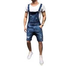 2 Colors New Men Denim Overalls Rompers Jeans Knee Length Solid Hole Bib Pants Fashion Male Shorts D40