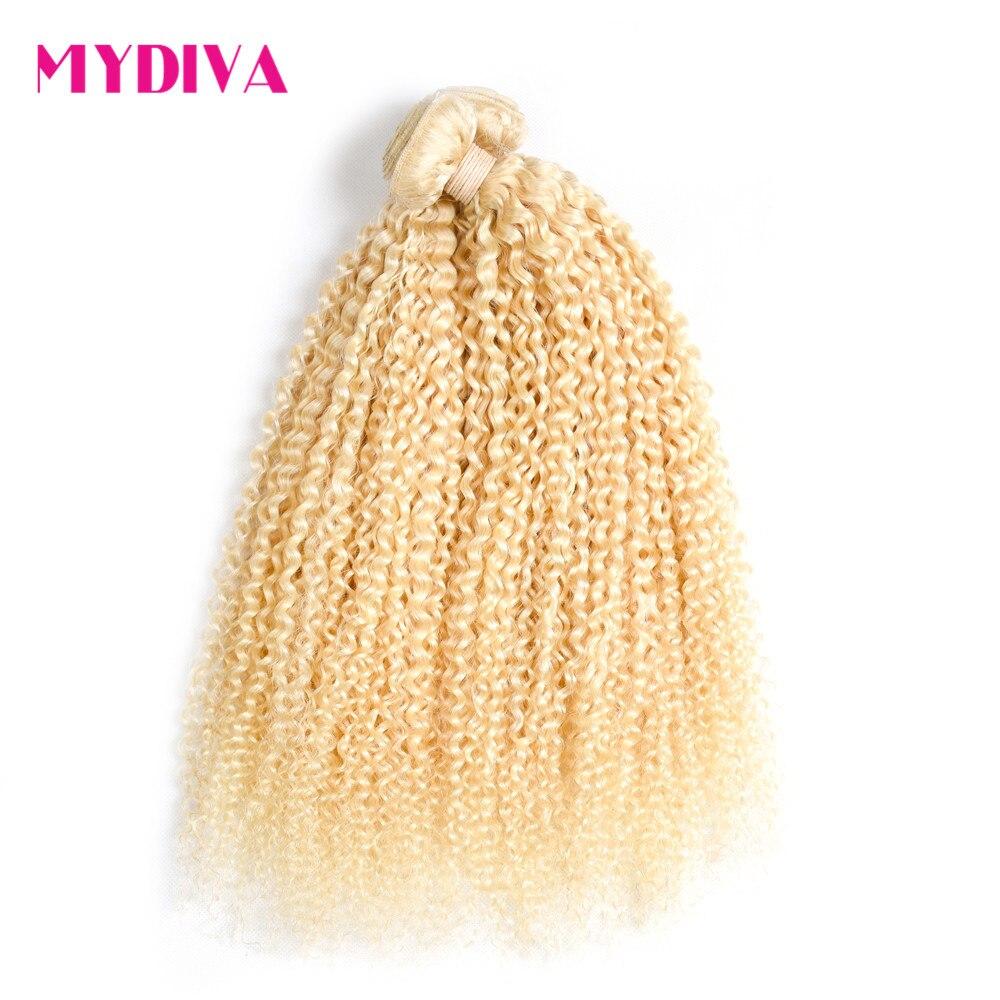 613 блондинка Связки с закрытием странный вьющиеся волосы 3 Связки с закрытием человеческих волос бразильский пучки волос плетение 4 шт./лот