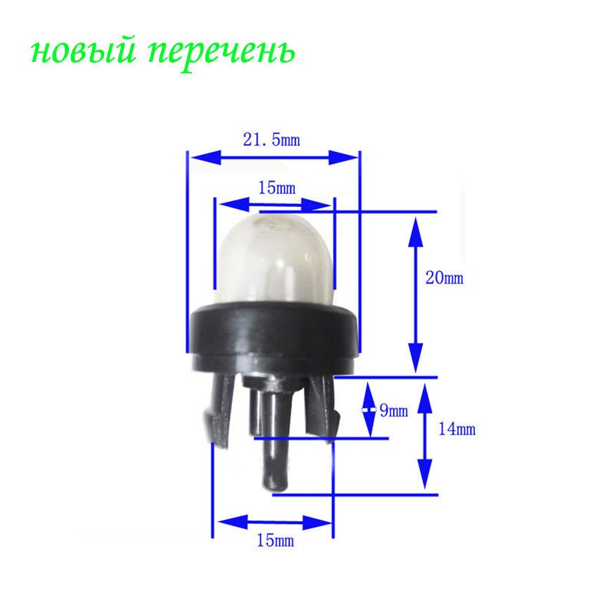 Pack of Five Snap-in Chainsaw Primer Bulb Part # 503936601