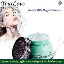 Original Australia Skin Nutrient Goat Milk Moment Cream Antiaging Whitening Nourishing Moisturizing Face Cream for Rough skin