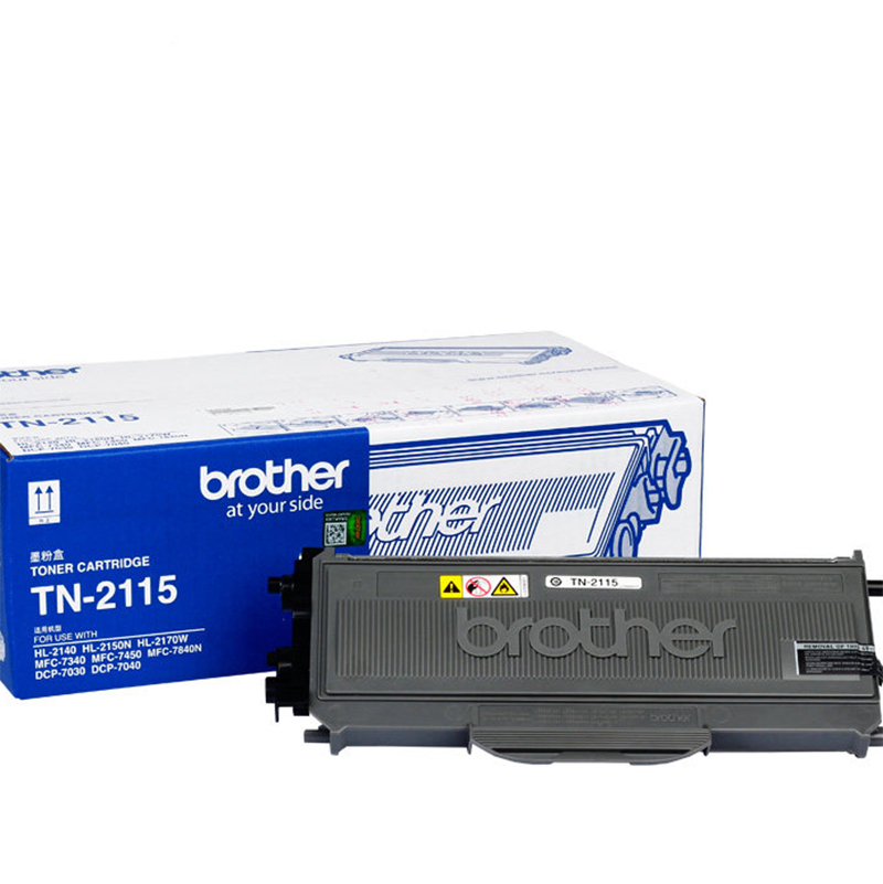 High Quality TN-2115 Toner Cartridge for Brother MFC7340 7450 7840 HL2140 DCP-7030 high quality tn 2115 toner cartridge for brother mfc7340 7450 7840 hl2140 dcp 7030
