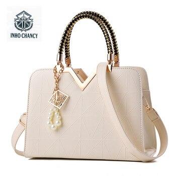 581eb10600ed Новинка 2017 года Роскошные простые ракушки кожаная сумка известных брендов  дизайнер женский прилив вязание сумка для женщин