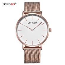 лучшая цена LONGBO Luxury Brand Men's Watches Gold Quartz Watch Men Business Casual Stainless Steel Mesh Band Fashion Slim Clock Male
