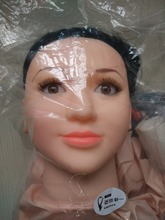 Inflatable Seated Sex Dolls Thickened Chest Filled