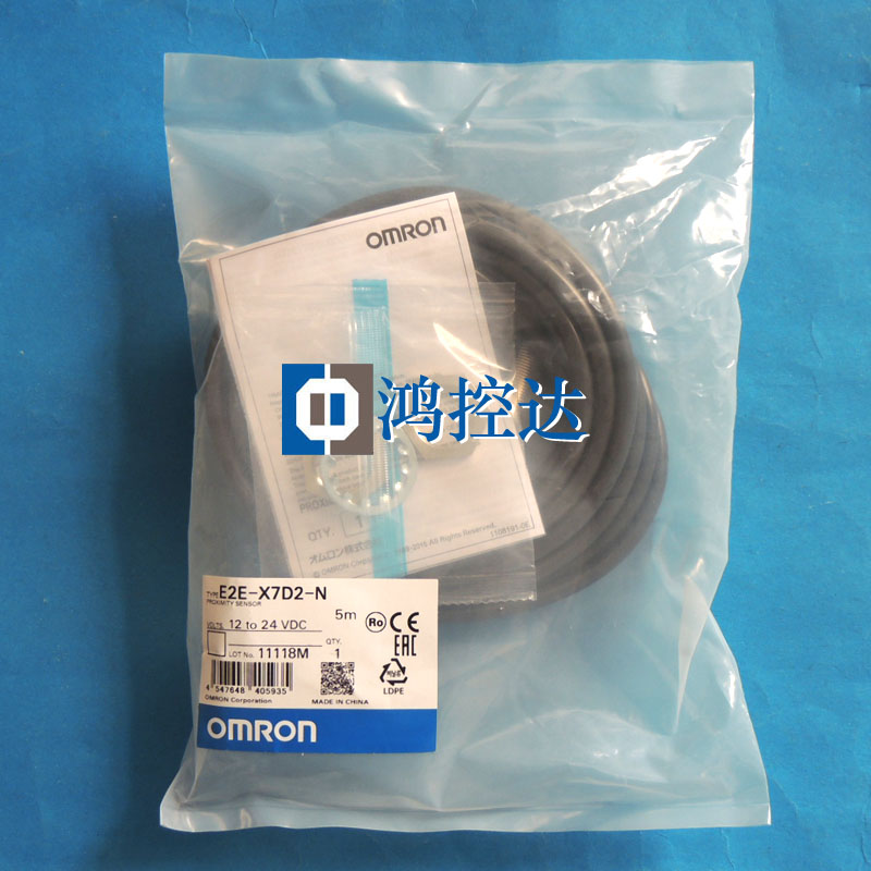 New  Omron approach switch E2E-X7D2-N2MNew  Omron approach switch E2E-X7D2-N2M