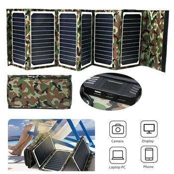 Outdoor Portable 40W 18V 5A USB Solar Panel Power Bank Camping Folding Solar Battery Panel For Mobile Phone PC Laptop