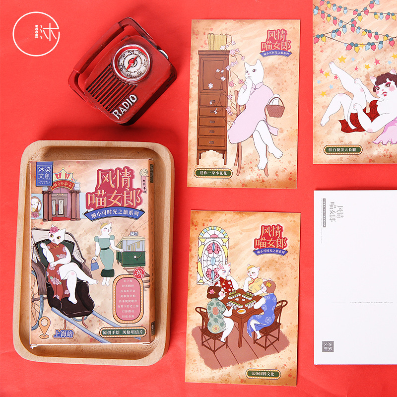 30 Pcs/Set Cat's Time Travel Postcards Cartoon Greeting Card Business Gift Card Message Card