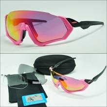 3 Lenses Polarized Sunglasses Male Brand Designer Sun Glasses Men Women Gafas de Sol MTB Goggles Coated Mirror and UV400