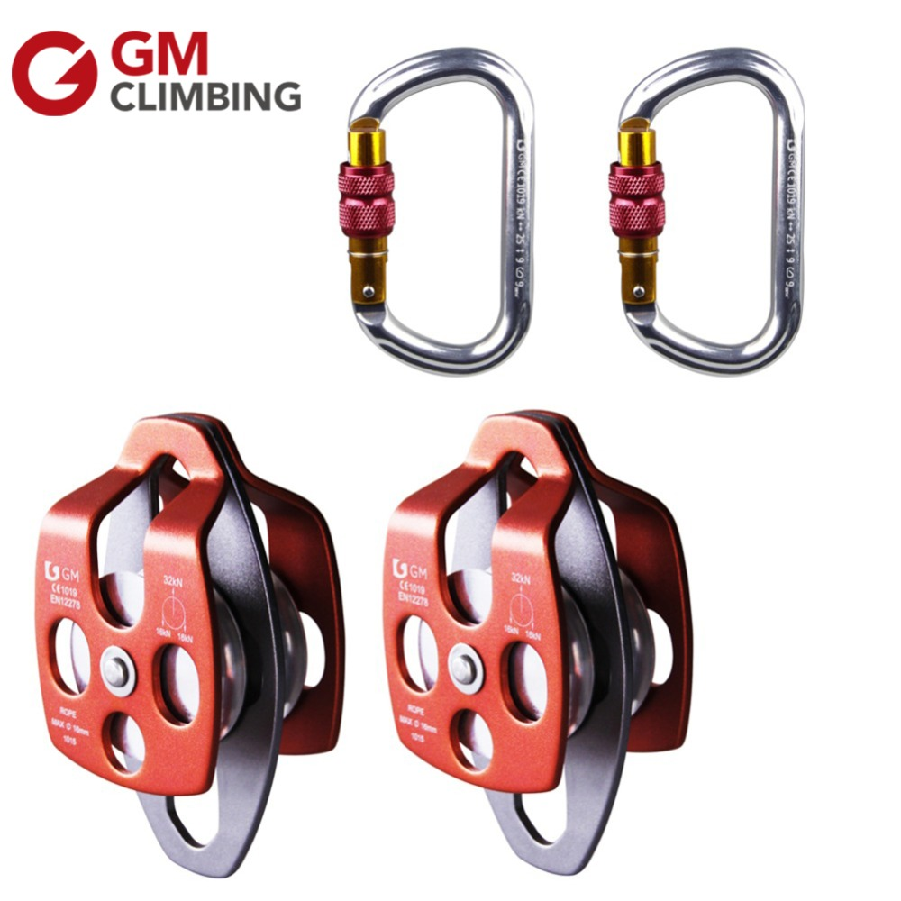 Outdoor Climbing Equipment Double Rope Pulley With 25KN Outdoor Climbing Gear  For Process Capture Block and Tackle 4:1 or 5:1 multifunctional professional handle pulley roller gear outdoor rock climbing tyrolean traverse crossing weight carriage fit