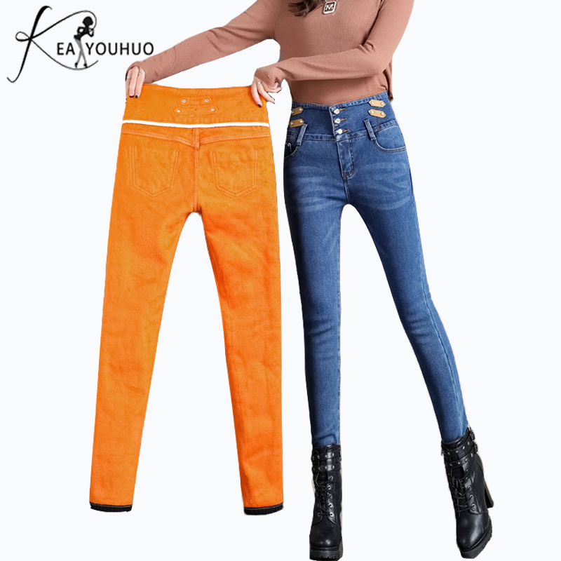 2018 Winter Push Up Warm Jeans Womens With High Waist Denim Fleece Pencil Pants Thicken Skinny Jeans Woman Washed Plus Size 34