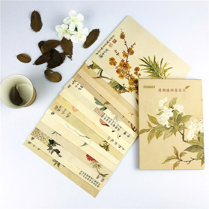 Chinese Antiquity Style Art Postcard: Dan Yan Drenches Rain And Falls Flowers Landscape Paintings Creative Postcard