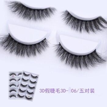 6eb5c29e48d False Eyelash Item Type, False Eyelashe Length 1cm-1.5cm with False Eyelash  Craft Hand Made, False Eyelashe Type Full Strip Lashes and False Eyelashes  Style ...