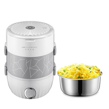 220V 2L Multi Electric Heating Rice Cooker Portable Mini Stainless Steel Inner Heating Lunch Box Vacuum Rice Cooker EU/AU/UK/US