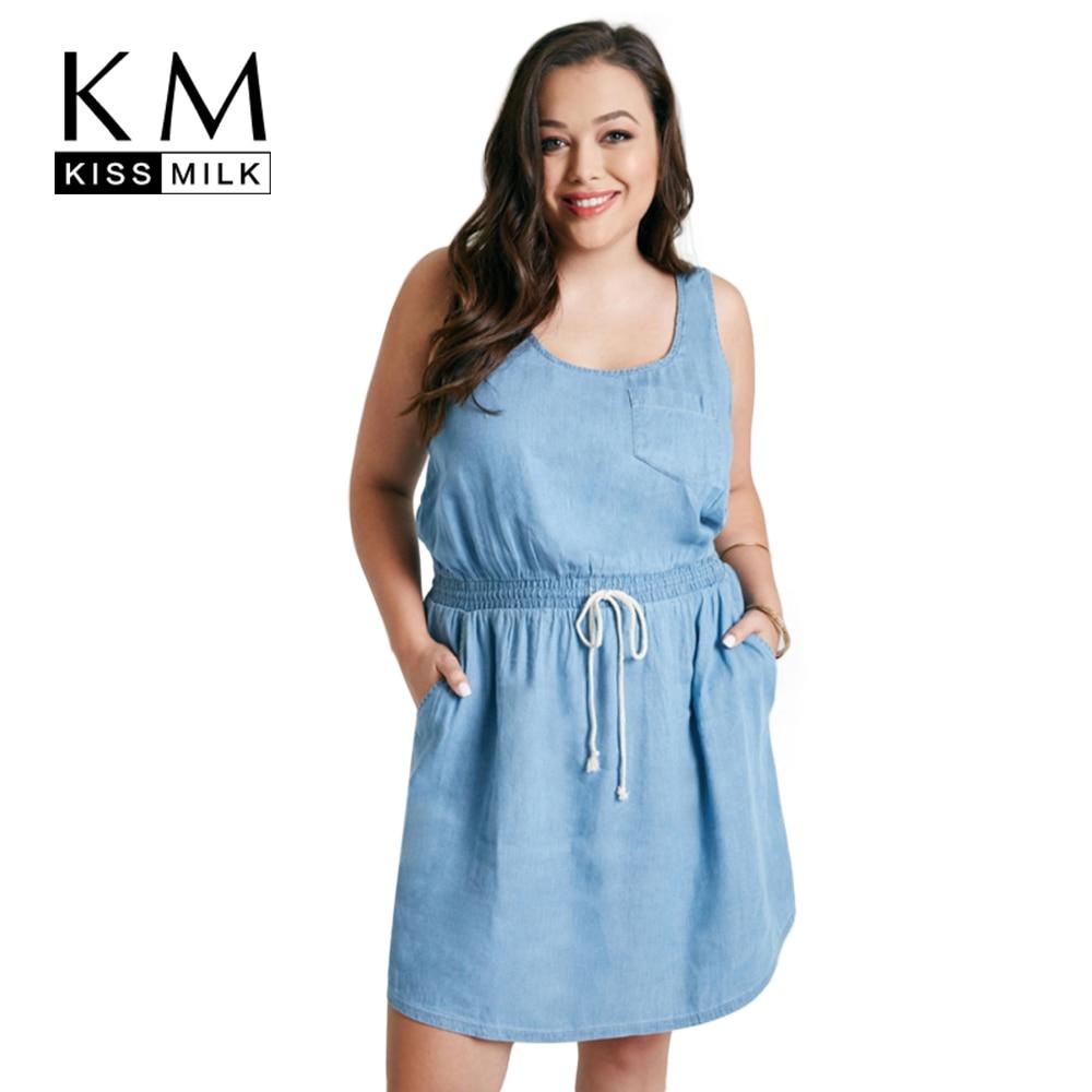 Kissmilk Plus Size New Fashion Women Clothing Casual Solid ...