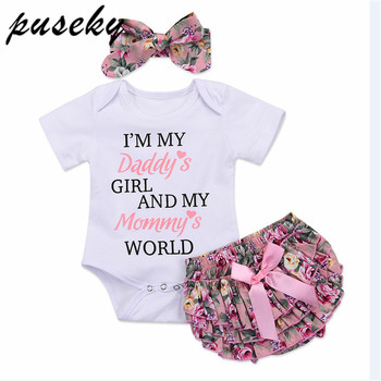 2018 Newborn Baby Girl Daddys Girls Top Romper and Floral Short Pants Outfit Clothes sweet and lovely summer Infant Girls Cloth