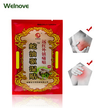 32pcs/4Bags  Chinese Medical Plasters Snake Oil For Muscle Pain Relieving Patch Arthritis Patchs Health Care D1502